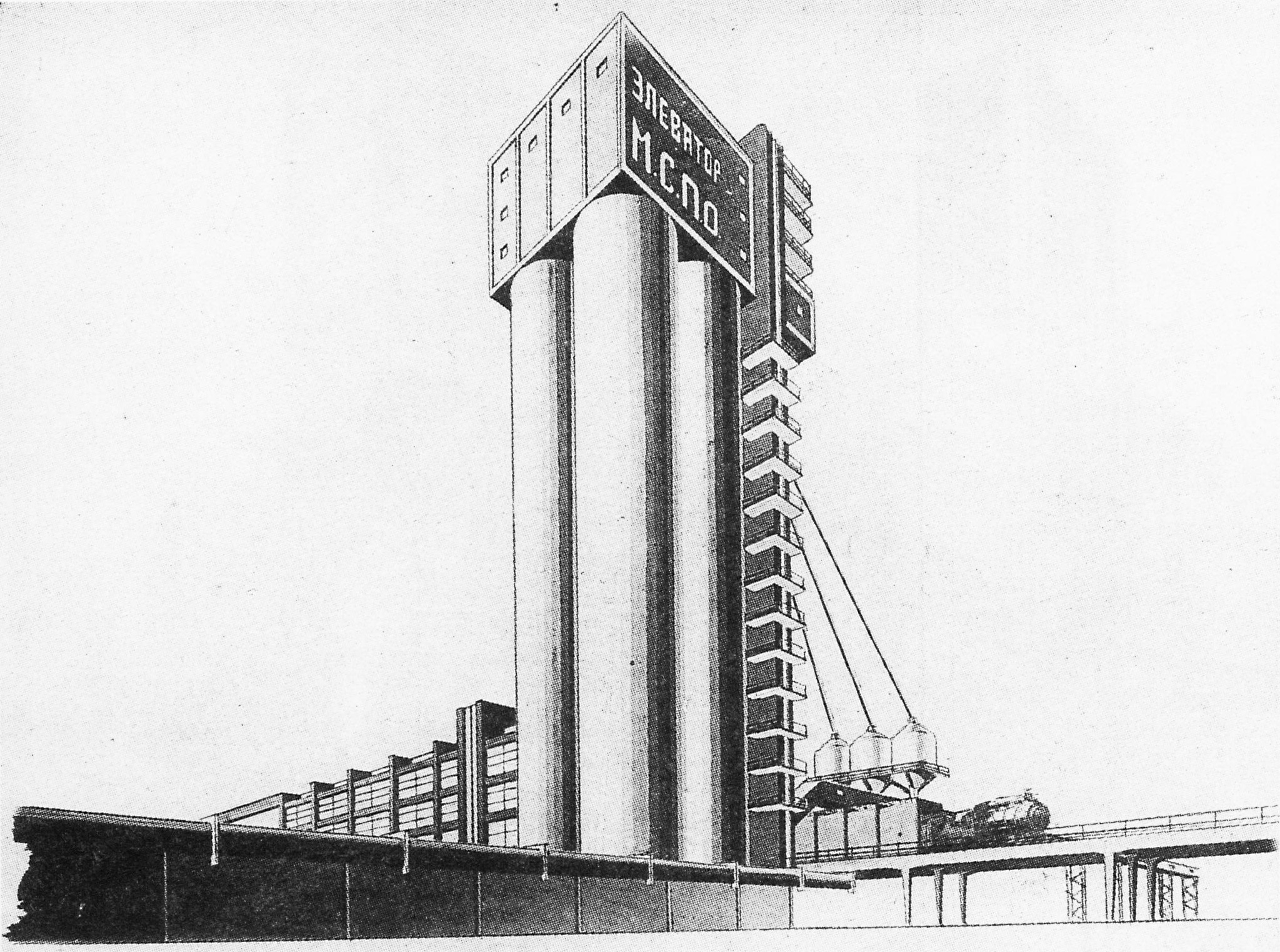 A. Mostakov, Perspective view of a bread factory (bread combine), 1925
