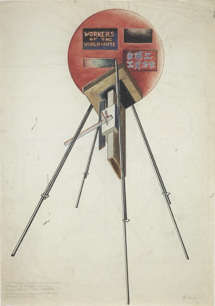 Gustav Klutsis, Multilingual propaganda machine (1923)