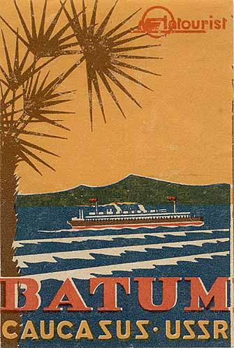 «Batum - Caucasus - USSR» Intourist luggage label, 1930s.