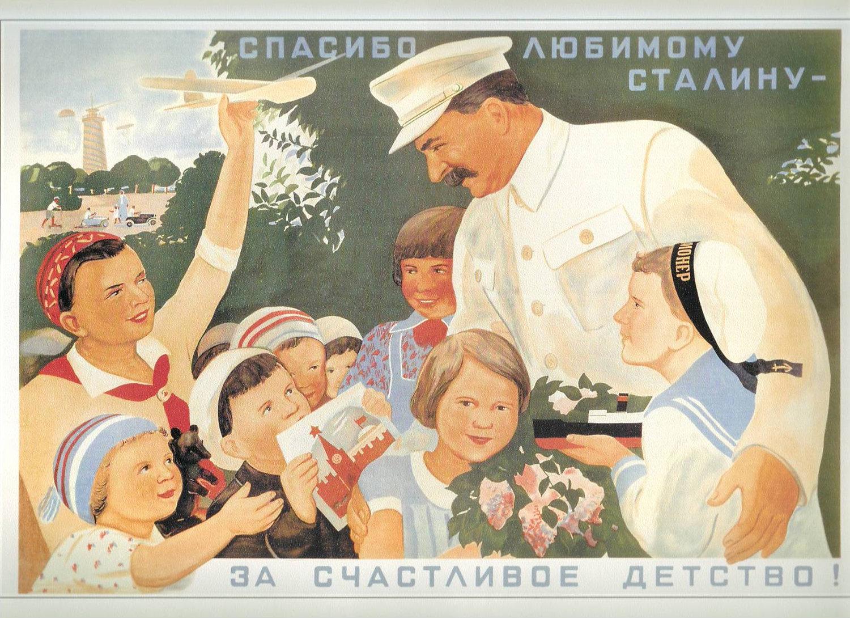 Josef Stalin Culto a la personalidad del lider