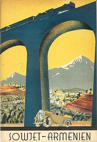 Travel booklet «Sowjet-Armenien» circa 1933. Published by Intourist.