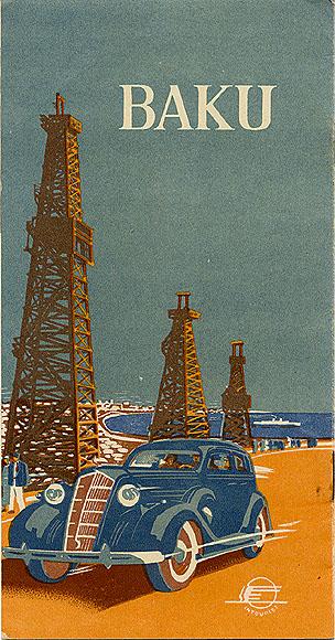 Travel brochure «Baku» 1937. Published by Intourist.