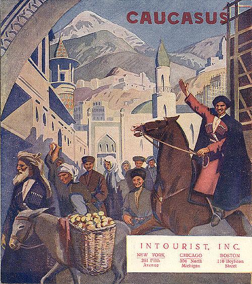 Travel brochure «Caucasus» circa 1931. Published by Intourist.