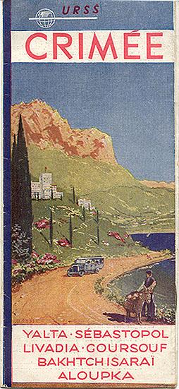 Travel brochure «Crimеe» 1934. Published by Intourist.
