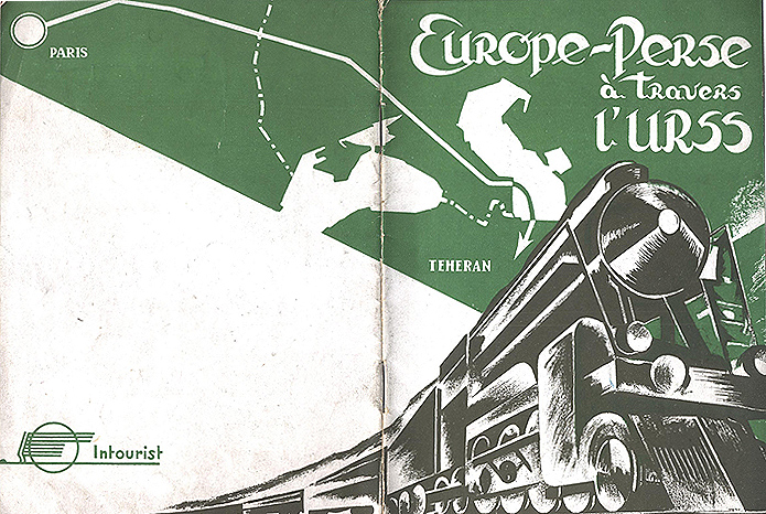 Travel brochure «Europe-Perse а Travers l'URSS» circa 1933. Published by Intourist.