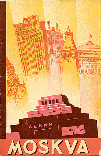 Travel brochure «Moskva» 1934. Published by Caslon Press.