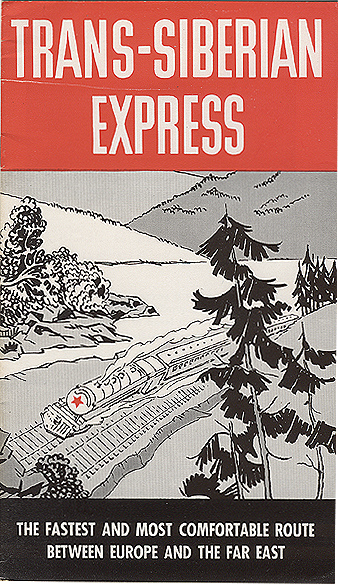 Travel brochure «Trans-Siberian Express» 1936. Published by Intourist.