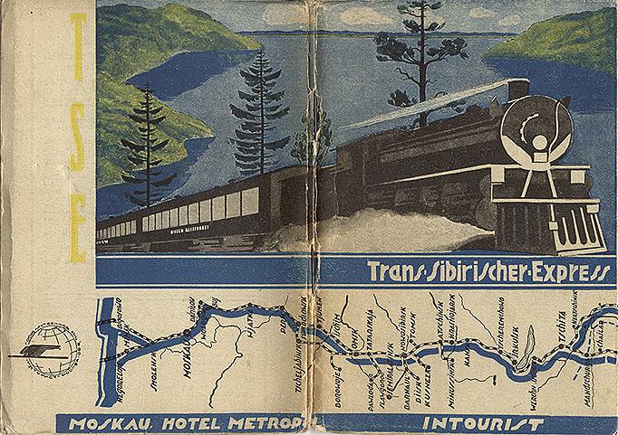 Travel brochure «Trans-Siberian Express» circa 1935.