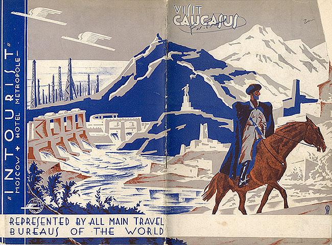 Travel brochure «Visit Caucasus» circa 1931. Published by Intourist