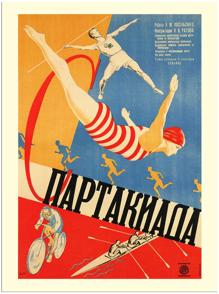 AP385-spartakiada-russian-movie-poster-1927