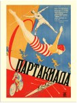 AP385-spartakiada-russian-movie-poster-1927