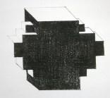 Суетин Николай «Архитектон» 1927 Бумага, графитный карандаш Частное собрание