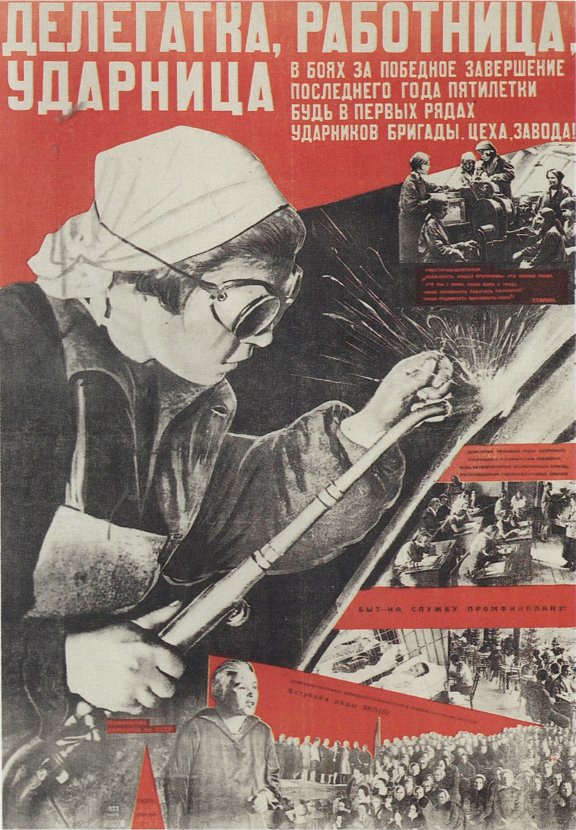 delegates of proletarian women