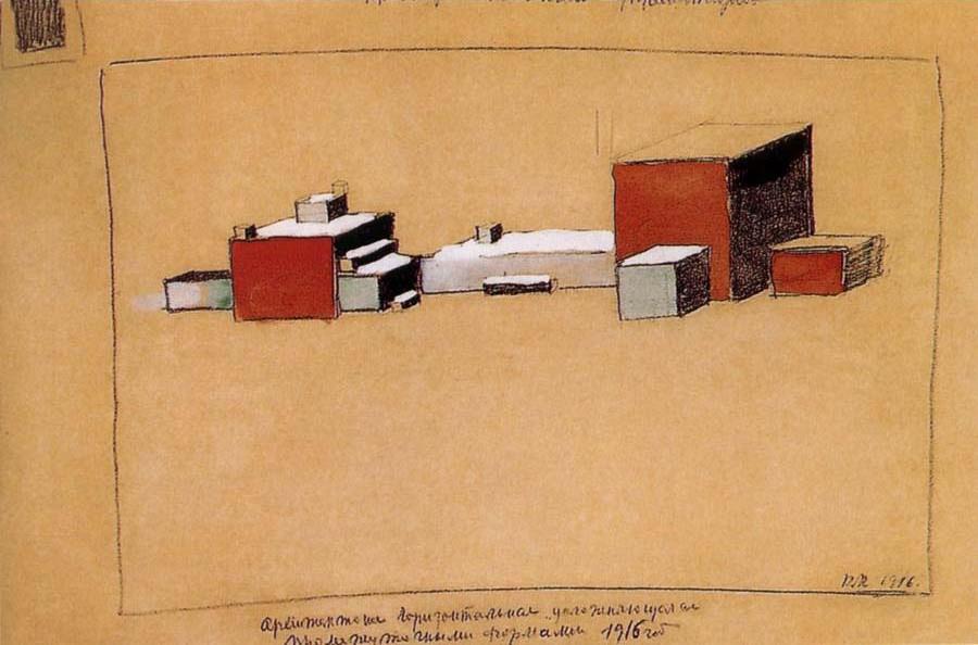 Kasimir Malevich-736277