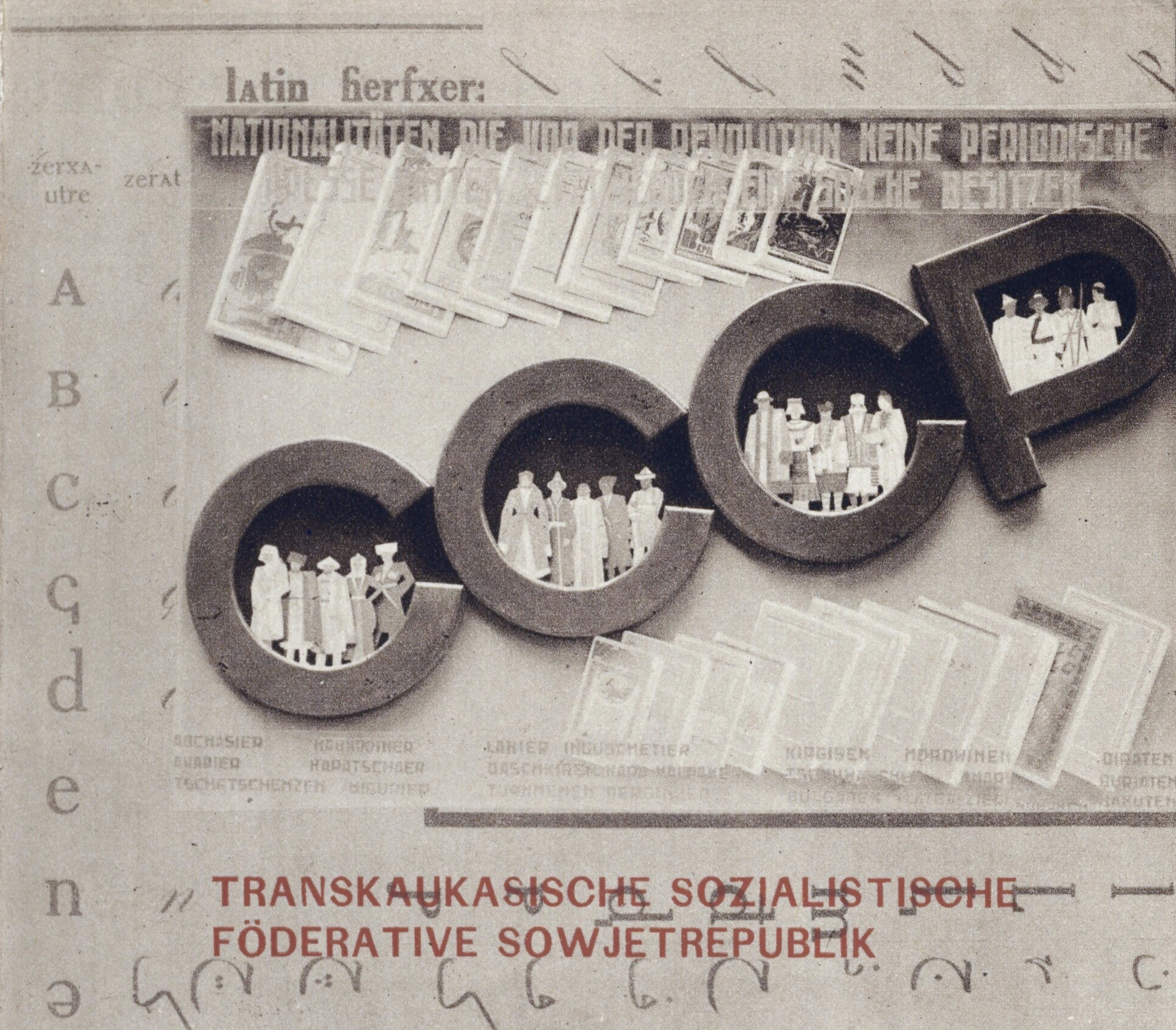 Katalog des Sowjet-Pavillons auf der Internationalen Presse-Ausstellung Köln 1928, pgs 15-17a1