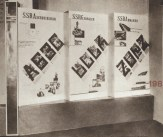 Katalog des Sowjet-Pavillons auf der Internationalen Presse-Ausstellung Köln 1928, pgs 15-17c1