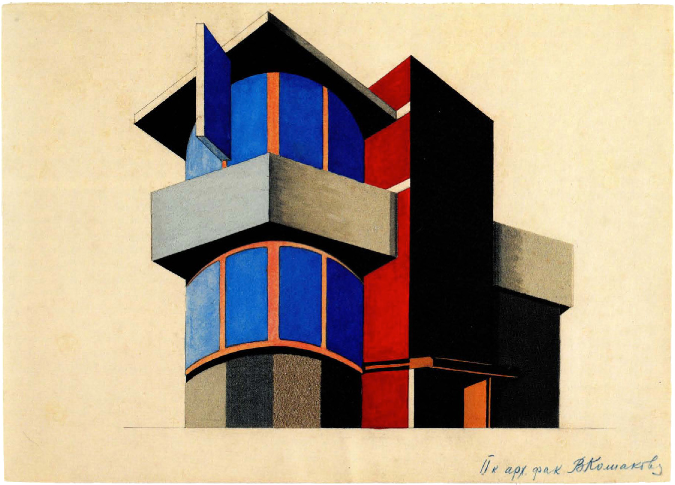 N Kolpakova, G Klutsis workshop at VKhUTEMAS, color solution for an architectural volume 1928-1929