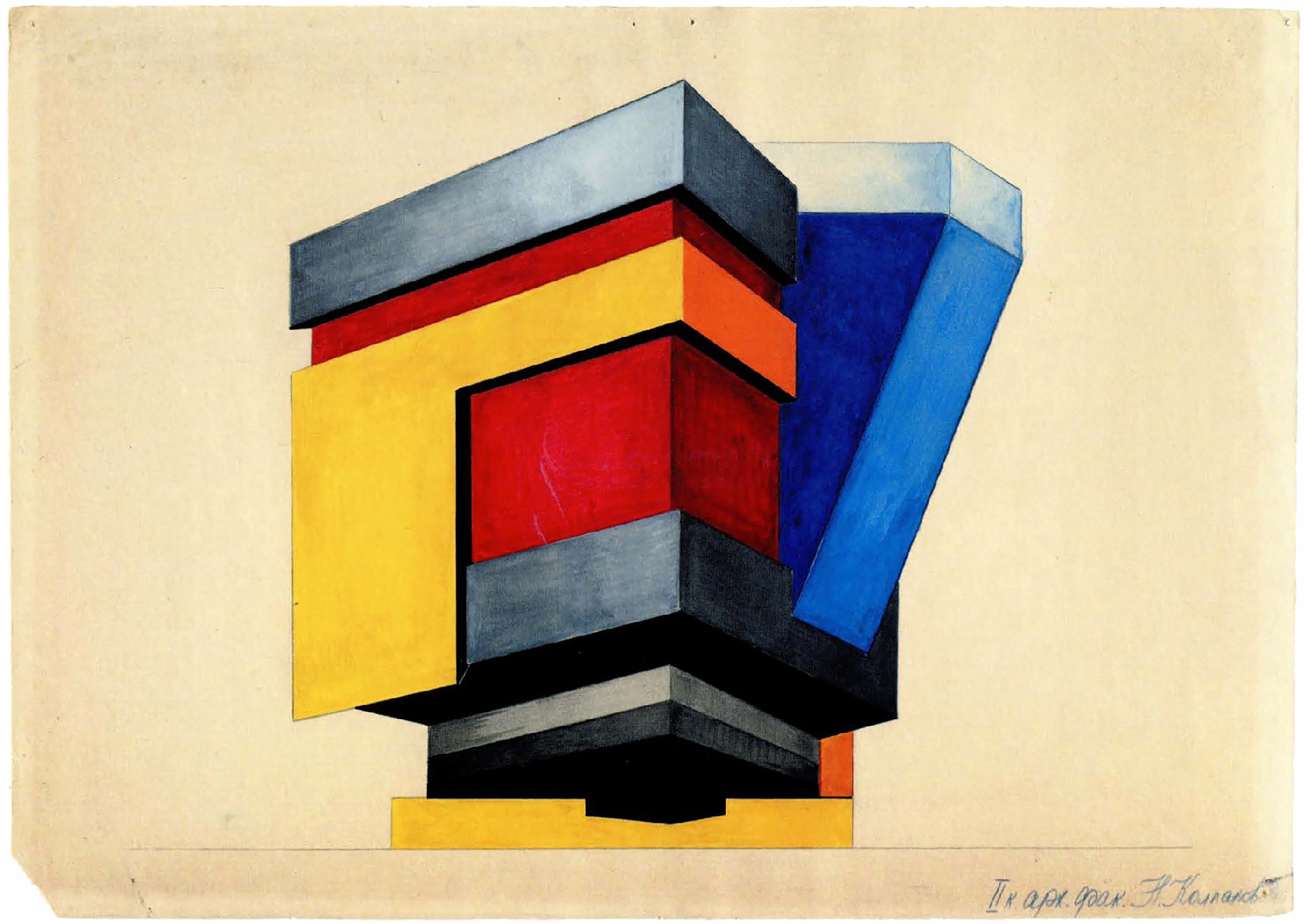 V Kolpakova, G Klutsis' workshop, color solution for the facades of an architectural volume, 1928-1929