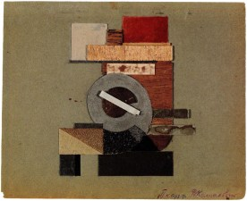 V Kolpakova, G Klutsis' workshop, relief texture, glossy, matt, rough, and transparent, 1928-1929