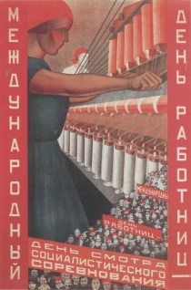 Valentina Kulagina, international women workers' day 1930