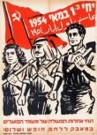 1954big2