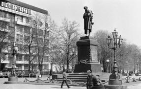 Памятник А.С.Пушкину 1986