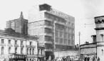 Пушкинская площадь 1928