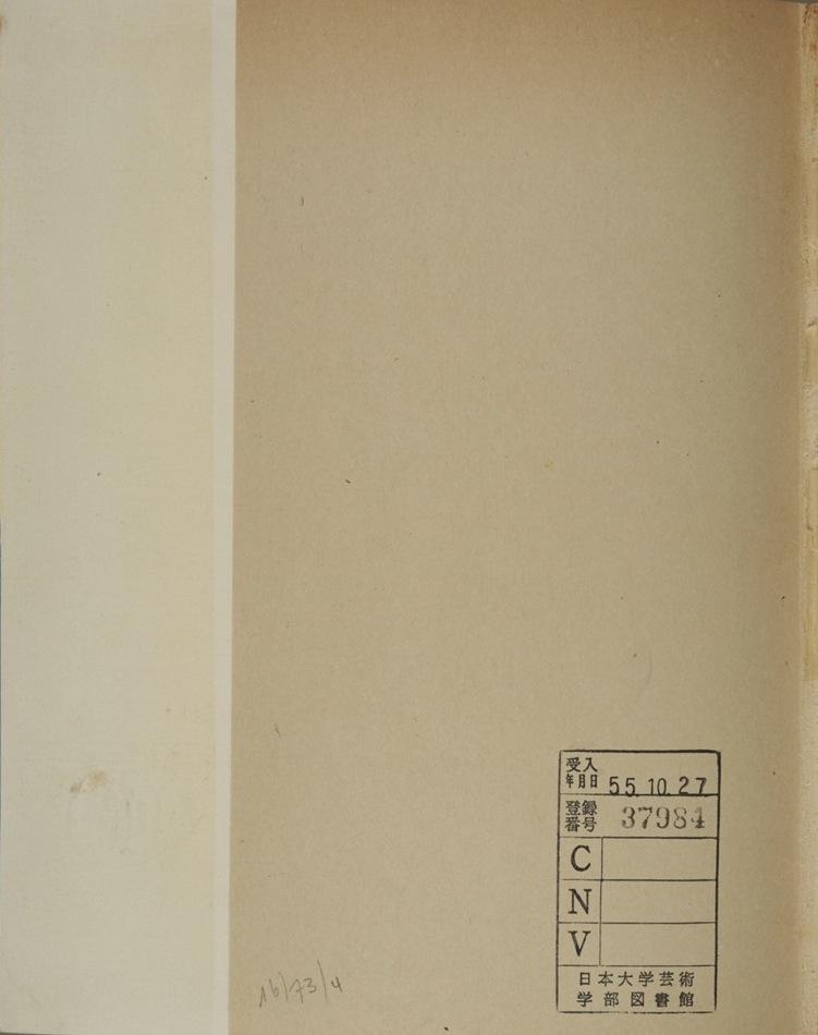Theo van Doesburg, Grundbegriffe der neuen gestaltenden Kunst. Bd. 6, München 1925%0ATheo van Doesburg, Grundbegriffe der neuen gestaltenden Kunst. Bd. 6, München 1925-2