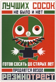 Aleksandr Rodchenko Soviet advertisement 1922