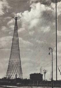 Мы думаем, что снимок сделан в 1928 году (направление съемки − северо-запад)