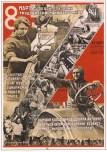 International women's day, March 8 Soviet propaganda poster
