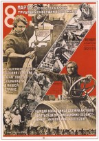 International women's day, March 8 Soviet propaganda poster