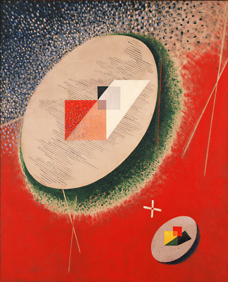 László Moholy-Nagy, Space Modulator CH 1, 1943