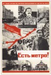 We have a metro, Soviet propaganda poster for Moscow 1930s