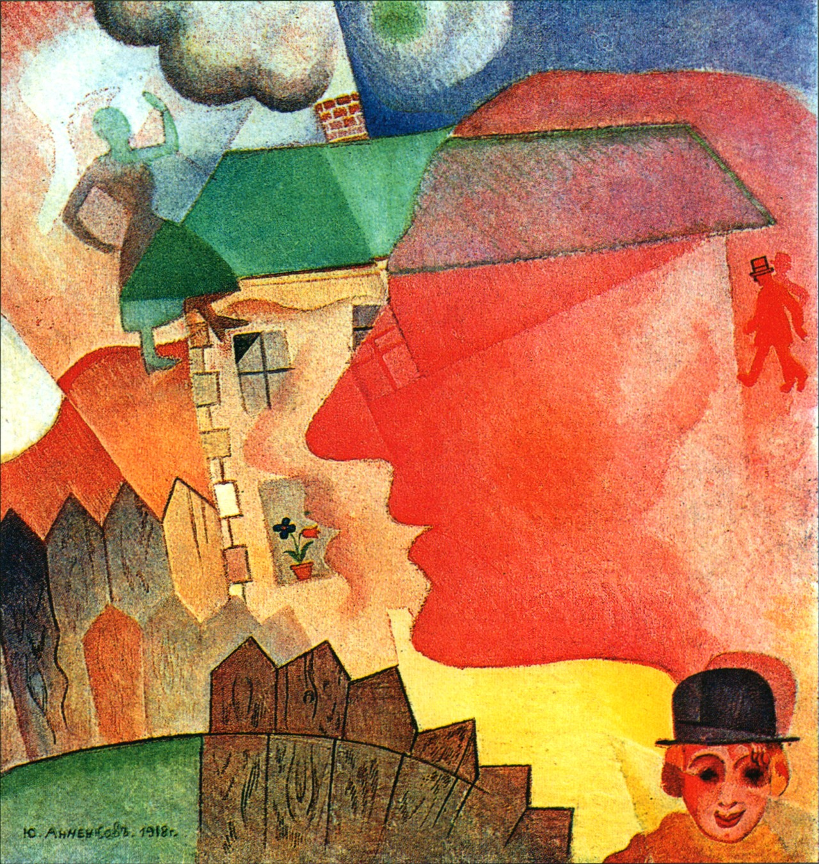 annenkov-teni-1918