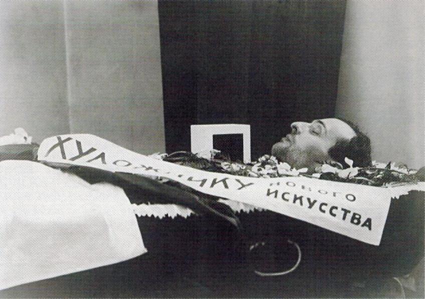 Илья Чашник в гробу. 1929