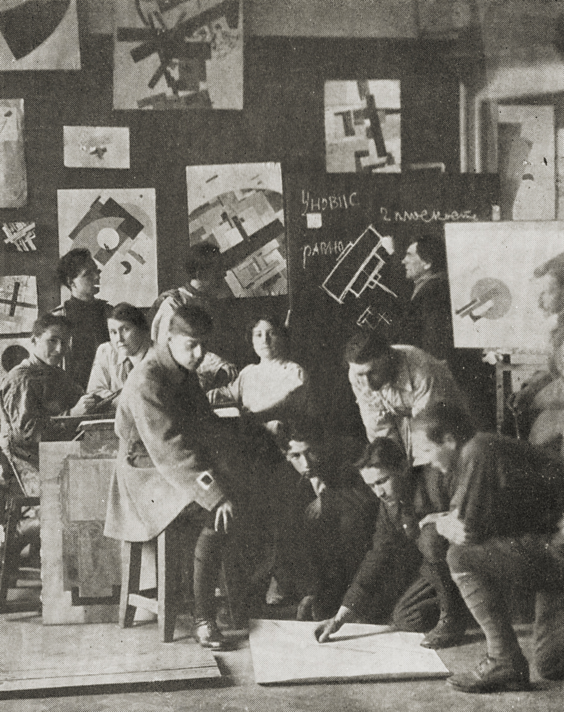 Kazimir Malevich teaching students of UNOVIS, Vitebsk, 1925.