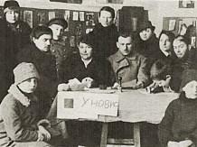 unovis_1920 (1)