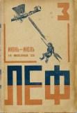 LEF 3 cover (1923)