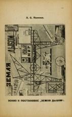 LEF 4 (1924) 45