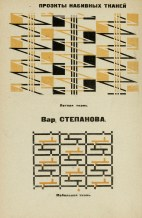 Pages from LEF II-6 (1924)-4_Page_3