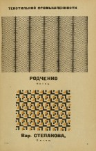 Pages from LEF II-6 (1924)-4_Page_4