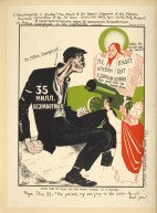 Bezbozhnik_u_stanka_-_35_million_unemployed_in_the_capitalistic_world,_1931,_n.8