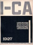 tehne.com-1927-1-001