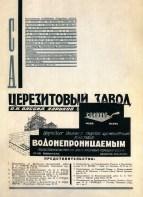 tehne.com-1927-1-002