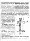 tehne.com-1927-1-011
