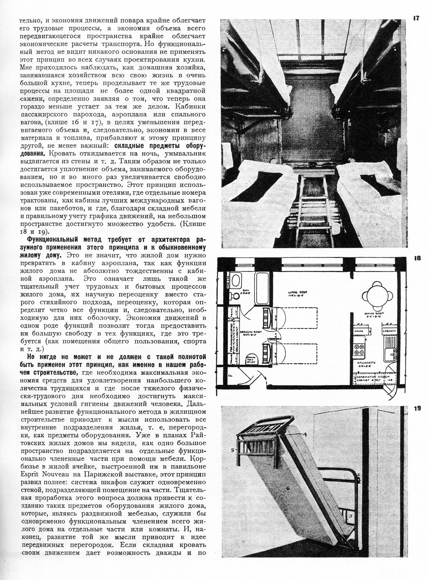 tehne.com-1927-1-013