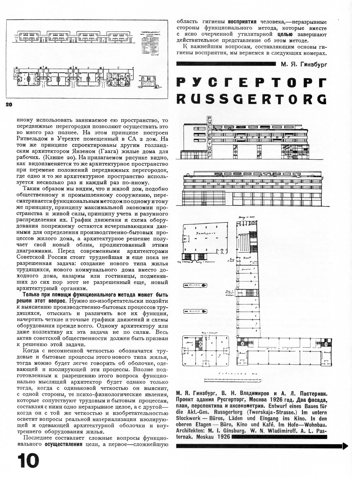 tehne.com-1927-1-014