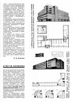 tehne.com-1927-1-029