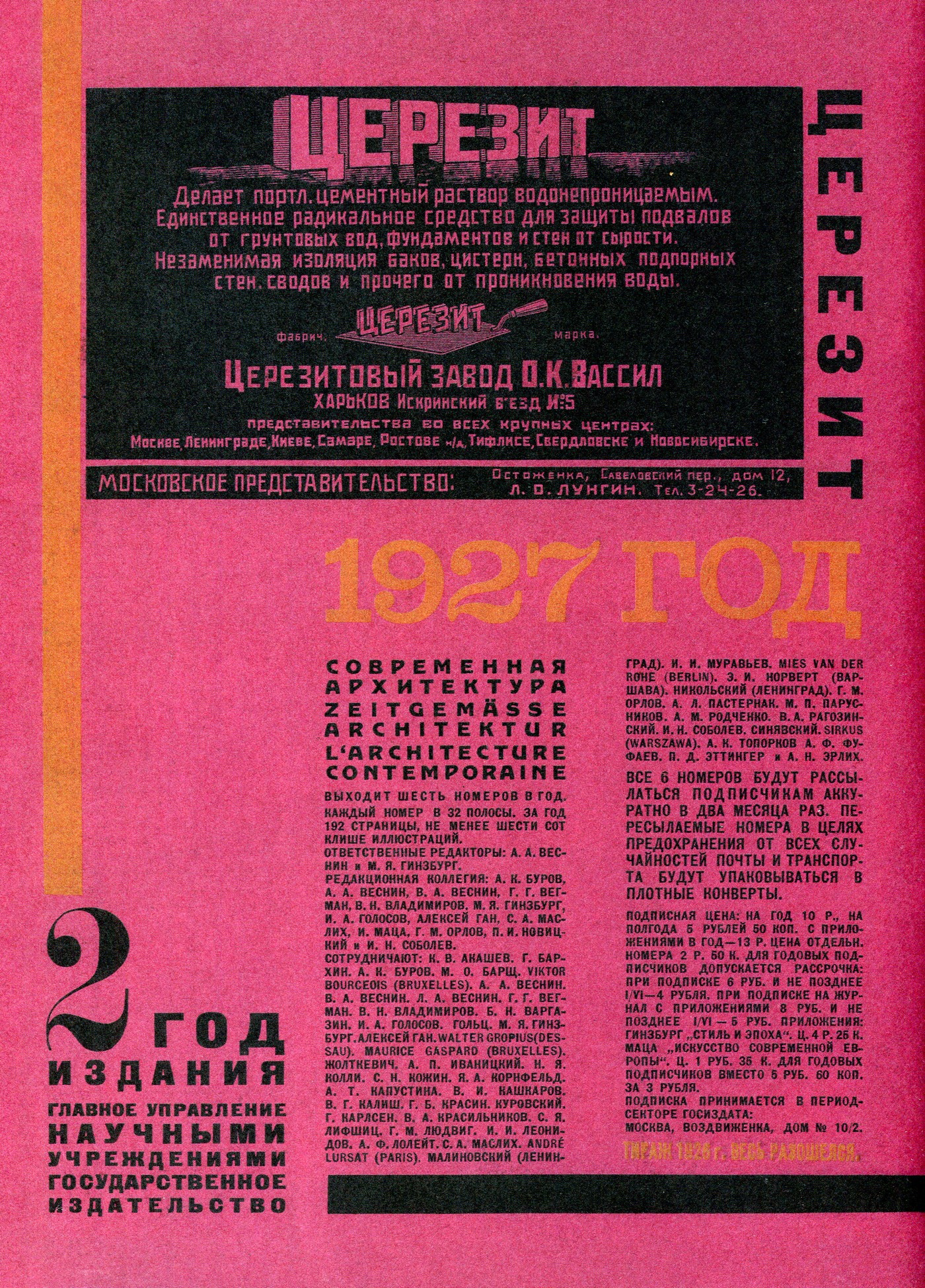 tehne.com-sa-1926-5-6-1400-0002